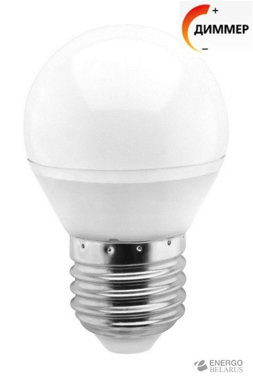 Энергосберегающие диммируемые