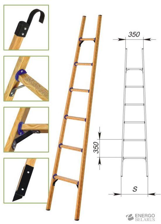 Изготовление деревянной приставной лестницы