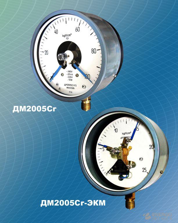 Манометры показывающие ДМ40